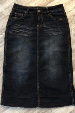 Dark Blue Wash Denim Skirt